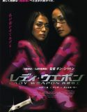 lezbiyen japon erotik   HD